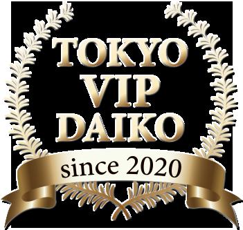 東京VIP代行